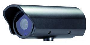 Уличная видеокамера с ИК подсветкой.